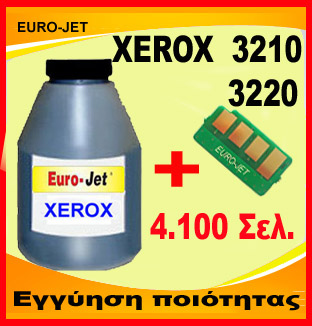 TONER in BOTTLE & CHIP XEROX Phaser 3210 / 3220