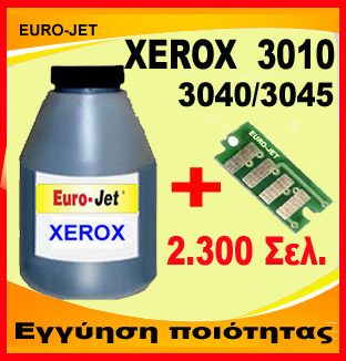 TONER in BOTTLE & CHIP XEROX Phaser 3010, 3040, 3045