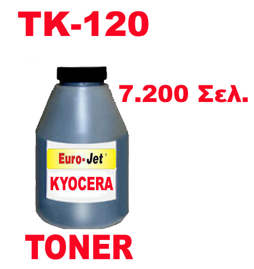 KYOCERA TONER BOTTLE  TK-120