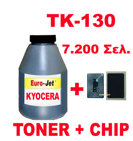 KYOCERA TONER BOTTLE & CHIP TK-130