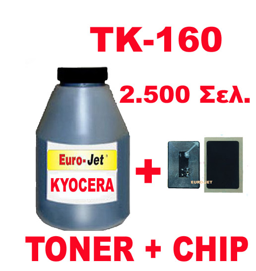 KYOCERA TONER BOTTLE & CHIP TK-160