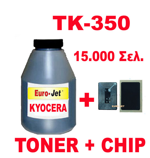 KYOCERA TONER BOTTLE & CHIP TK-350