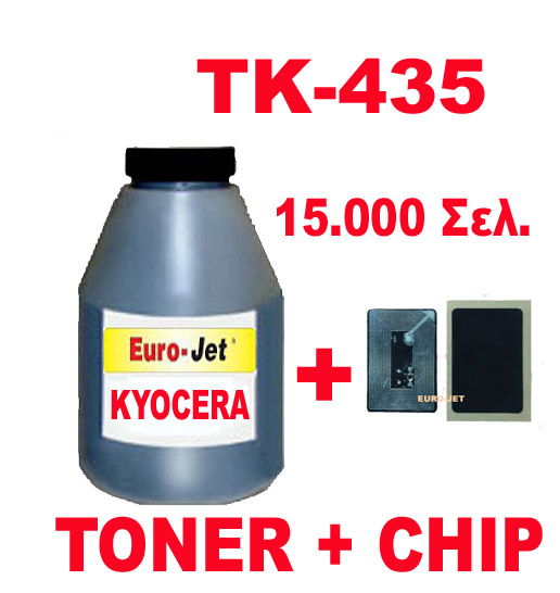 KYOCERA TONER BOTTLE & CHIP TK-435