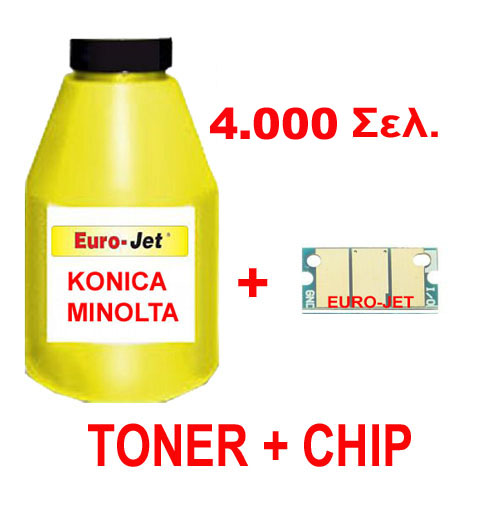 ΣΥΜΒΑΤΟ TONER ΣΕ  BOTTLES & CHIP KONICA MINOLTA 2400W YELLOW